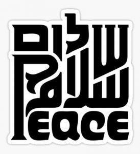 Le Manifeste - Paix au Proche-Orient