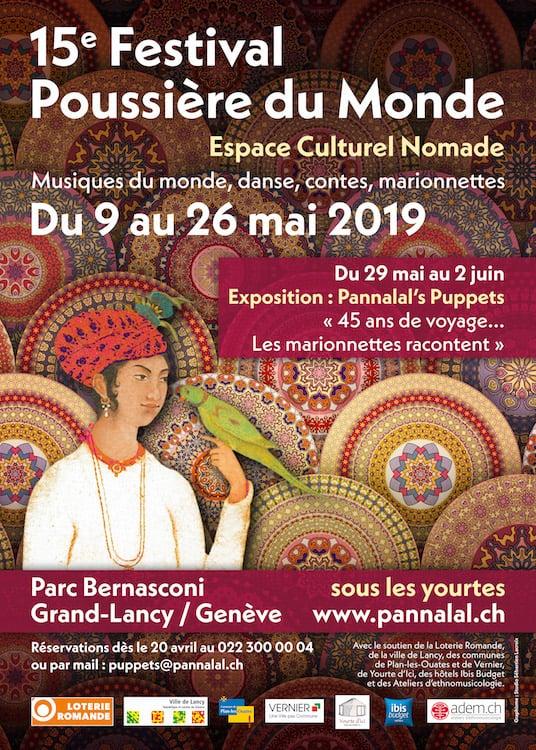 15è Festival Poussière du Monde
